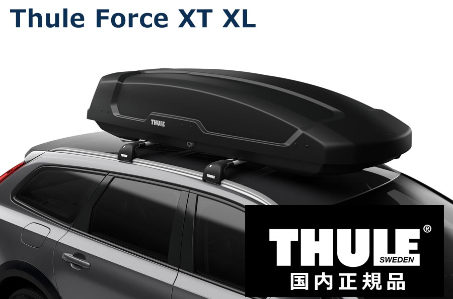 Thule Force Xl >> Thule Roof Box Force Xt Xl Black Aero Skin Th6358 Sioux Lee Force Xt Xl C O D Impossibility