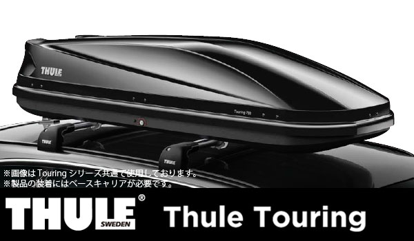 Sioux Lee Roof Box Touring 600 Gross Black (6346 3) THULE Touring 600