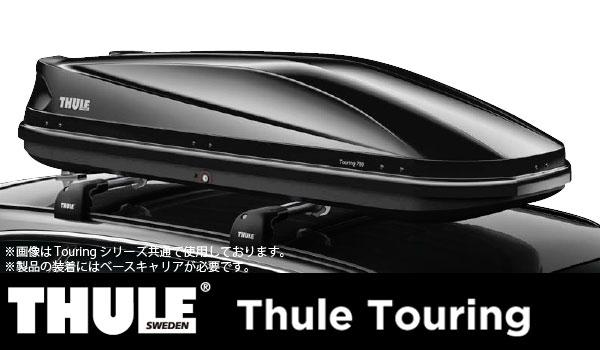 surirufubokkusutsuringu 600总分黑色(6346-3)THULE Touring 600