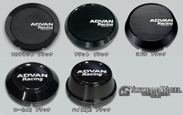 4個 (1台分) YOKOHAMA WHEEL ADVAN Racing ブラックセンターキャップ 【代金引換ご利用不可】