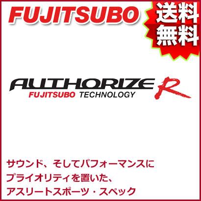 FUJITSUBO マフラー AUTHORIZE R typeS ニッサン Z34 フェアレディZ 品番:560-15482 フジツボ オーソライズ R タイプS