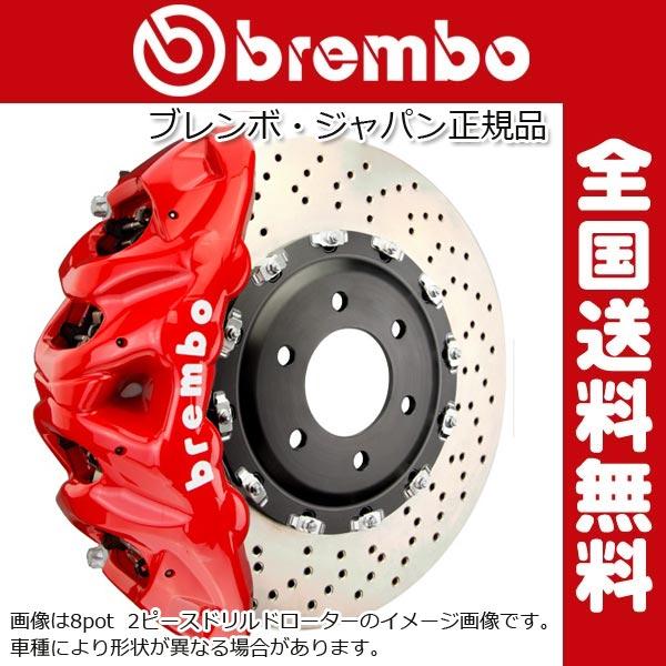 MERCEDES-BENZ CLK63 AMG 前輪 W209 用 2006年 ~2009 380x34 2-Piece 8pot Brembo ブレンボ GTブレーキシステム 送料無料 就職祝 年始 運動会 ご挨拶 銀婚式