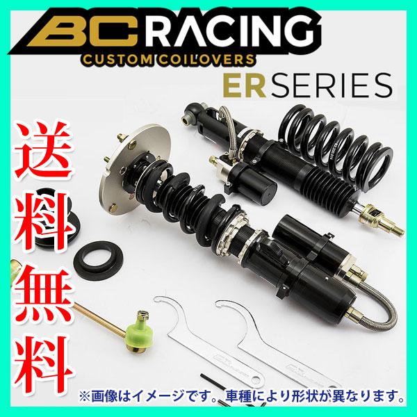 【翌日発送可能】 BC Racing HCR32 ER BCレーシング Coilover Kit ニッサン Kit スカイライン HCR32 1989-1994 品番:D-15-ER BCレーシング コイルオーバーキット 車高調【沖縄・離島発送】, ツールズアイランド:85170d8e --- lms.imergex.tech