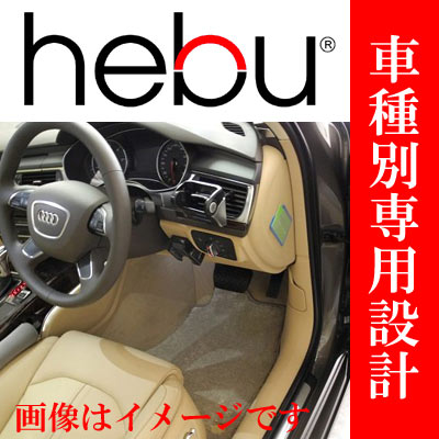 供hebu层垫子材料/高级雷克萨斯LS600hL使用的年龄式2006/9-2012/9
