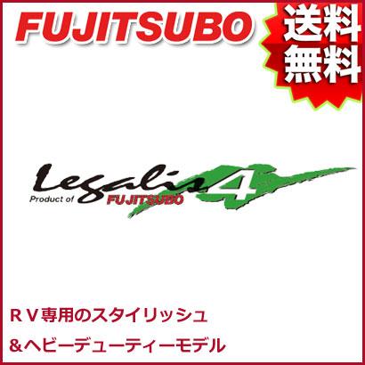 FUJITSUBO マフラー Legalis4 ミツビシ V45W パジェロ 3.5 GDI ロング 品番:260-30939 フジツボ レガリス4