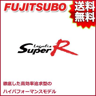 FUJITSUBO マフラー Legalis Super R スバル SG5 フォレスター ターボ マイナー後 品番:390-64511 フジツボ レガリス スーパー R