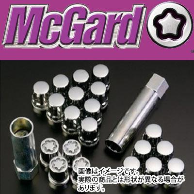 【正規品】 マックガード(McGard) MCG-65554 スプラインドライブ インストレーションキット クローム M12×P1.25 21HEX テーパー 20個入 国産車用 盗難防止ロックナットセット
