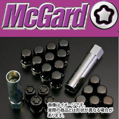 【正規品】 マックガード(McGard) MCG-65557BK スプラインドライブ インストレーションキット ブラック M12×P1.5 21HEX テーパー 20個入 国産車用 盗難防止ロックナットセット