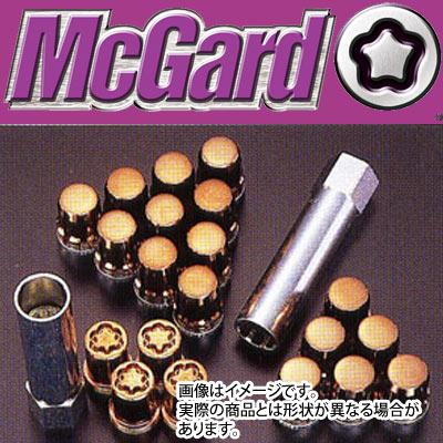 【正規品】 マックガード(McGard) MCG-65031BR スプラインドライブ インストレーションキット ブロンズ M12×P1.25 21HEX テーパー 20個入 国産車用 盗難防止ロックナットセット