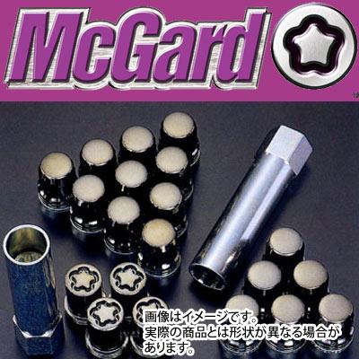 【正規品】 マックガード(McGard) MCG-65029GM スプラインドライブ インストレーションキット ガンメタ M12×P1.25 21HEX テーパー 20個入 国産車用 盗難防止ロックナットセット