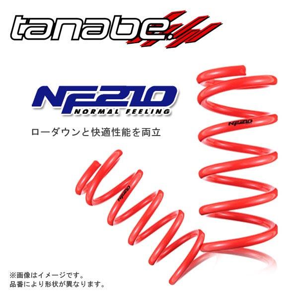 TANABE daunsasu SUSTEC NF210前后1台分toyotaborute·supeido NCP141 12/7-15/7货号:NSP140NK tanabe