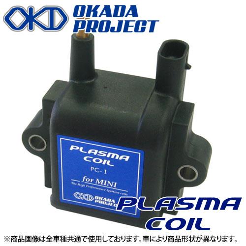 オカダプロジェクツ プラズマコイル ローバー ミニ E-XN12A 品番 SL340002B PLASMA COIL