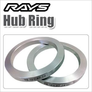 レイズ ホイール専用 アルミ製 買取 RAYS ハブリング 国産車 再販ご予約限定送料無料 単品注文不可 4個入り 4穴用 5穴 1台分