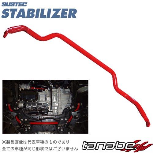 TANABE SUSTEC STABILIZER フロント用 トヨタ ハイエース KR-KDH200V 2004/8~2007/8 品番:PT30 タナベ