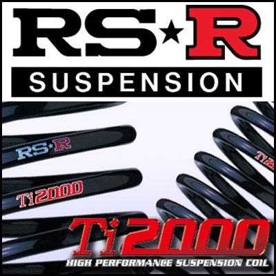 RS★R Ti2000 DOWN ニッサン スカイライン V35 VQ25DD 13/6~14/12 2500 NA FR グレード/ 250GT RS-R ダウンサス 1台分