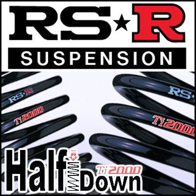 RS★R Ti2000 HALF DOWN ダイハツ ムーヴ L185S KF-VE 18/10~20/11 660 NA 4WD グレード/ Xリミテッド RS-R ダウンサス 1台分【沖縄・離島発送不可】