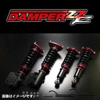 【送料無料】 BLITZ ブリッツ車高調 ZZ-Rダンパー マツダ RX-7 91/12~ FD3S