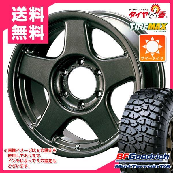 夏季轮胎 265 / 70R17 121 / 118 Q 高炉固泥地形车道 T / KM2 白色字母 & 布拉德利 V 4 8.0 17 车轮组