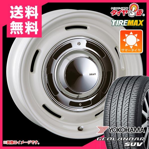 サマータイヤ225/70R16103HヨコハマジオランダーSUVG055&ディーンクロスカントリー6.5-16タイヤホイール4本セット
