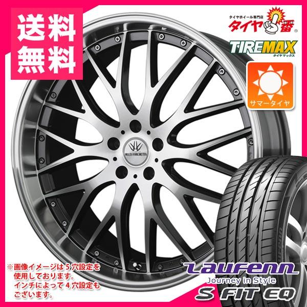サマータイヤ205/45R1788WXLラウフェンSフィットEQLK01バドックスロクサーニマルチフォルケッタ6.5-17タイヤホイール4本セット