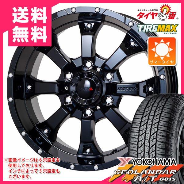 サマータイヤ 235/70R16 104T ヨコハマ ジオランダー A/T G015 アウトラインホワイトレター & MKW MK-46 GB 7.0-16 タイヤホイール4本セット