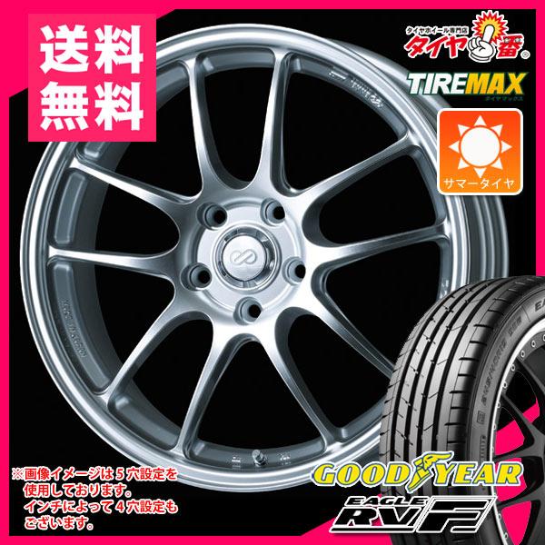 サマータイヤ185/65R1588HグッドイヤーイーグルRV-F&ENKEIエンケイパフォーマンスラインPF016.5-15タイヤホイール4本セット