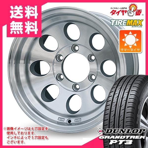财轮胎265/70R16 112H邓禄普格兰特Lec PT3&健身房线类型2 porisshu 8.0-16轮胎轮罩4瓶一套