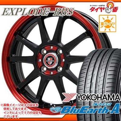 サマータイヤ 175/60R15 81H ヨコハマ ブルーアース・エース AE50 A/b & エクスプラウド RBS 5.5-15 タイヤホイール4本セット