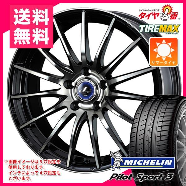 サマータイヤ205/45R1687WXLミシュランパイロットスポーツ3&レオニスナヴィア05BPB6.0-16タイヤホイール4本セット