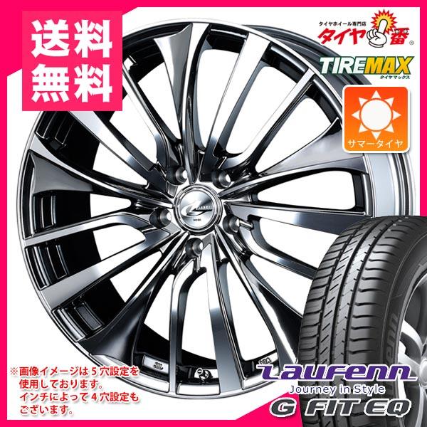 サマータイヤ215/60R1796HラウフェンGフィットEQLK41&レオニスVTBMCミラーカット7.0-17タイヤホイール4本セット