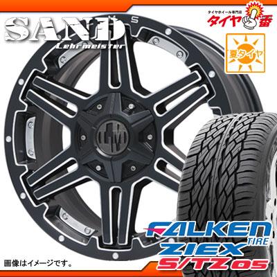 财轮胎265/50R20 111H farukenjikusu S/TZ-05&三明治8.5-20轮胎轮罩4瓶一套