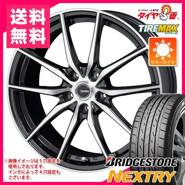 财轮胎165/65R13 77S burijisutonnekusutori&G速度P02 4.0-13轮胎轮罩4瓶一套
