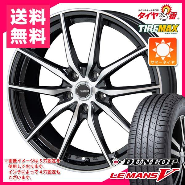 サマータイヤ 165/65R14 79H ダンロップ ルマン5 LM5 & ジースピード P-02 4.5-14 タイヤホイール4本セット