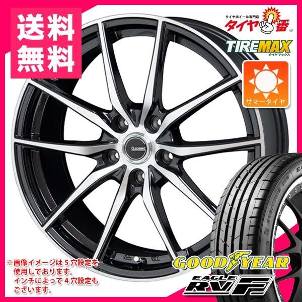 サマータイヤ 165/55R15 75V グッドイヤー イーグル RV-F & ジースピード P-02 4.5-15 タイヤホイール4本セット