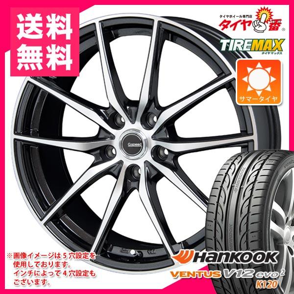 サマータイヤ 185/55R15 82V ハンコック ベンタス V12evo2 K120 & ジースピード P-02 5.5-15 タイヤホイール4本セット