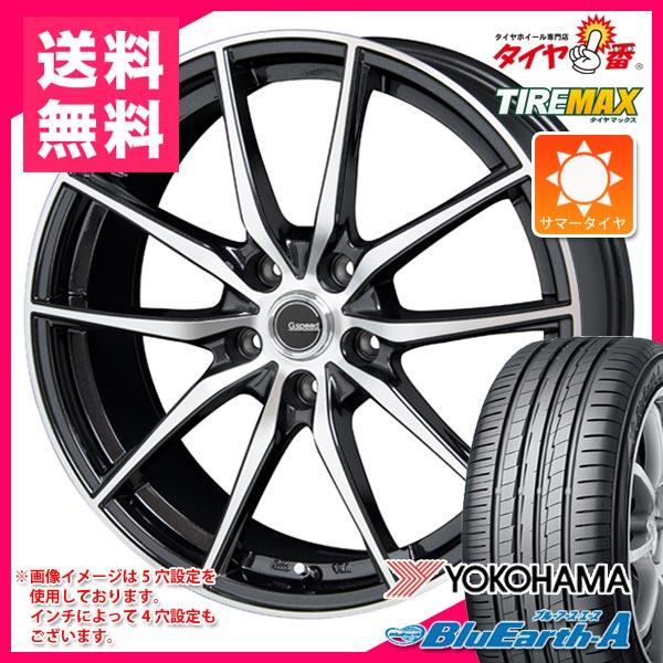 サマータイヤ 185/65R14 86H ヨコハマ ブルーアース・エース AE50 & ジースピード P-02 5.5-14 タイヤホイール4本セット