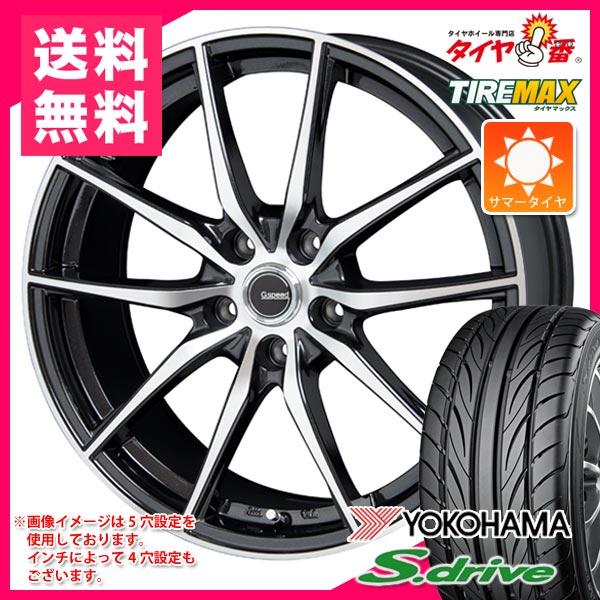 サマータイヤ 165/55R14 72V ヨコハマ DNA S.ドライブ ES03 & ジースピード P-02 4.5-14 タイヤホイール4本セット