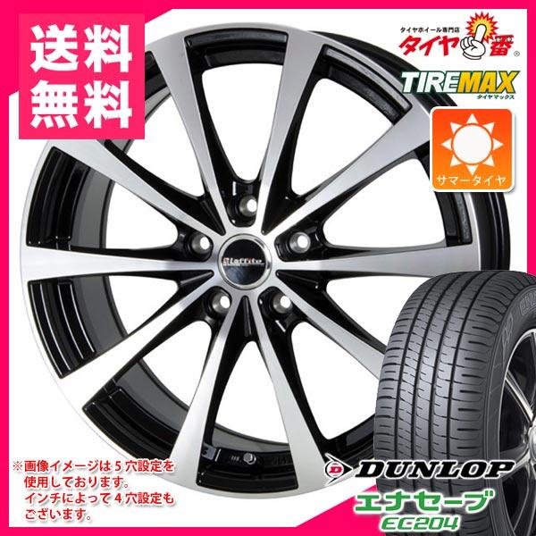 サマータイヤ 215/70R15 98S ダンロップ エナセーブ EC204 & ラフィット LE-03 6.0-15 タイヤホイール4本セット