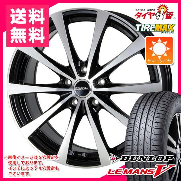 サマータイヤ 205/65R15 94H ダンロップ ルマン5 LM5 & ラフィット LE-03 6.0-15 タイヤホイール4本セット