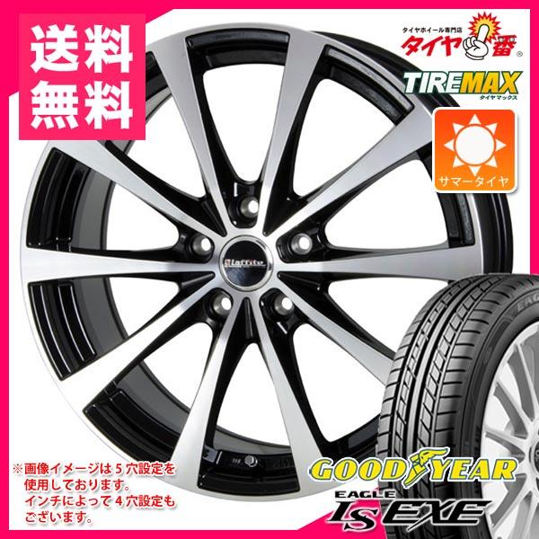 サマータイヤ 215/55R16 93V グッドイヤー イーグル LSエグゼ & ラフィット LE-03 6.5-16 タイヤホイール4本セット
