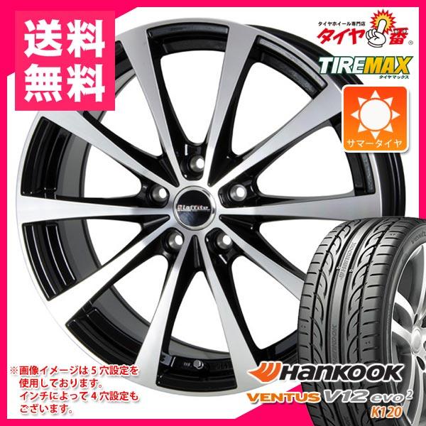 サマータイヤ 215/50R17 95W XL ハンコック ベンタス V12evo2 K120 & ラフィット LE-03 7.0-17 タイヤホイール4本セット