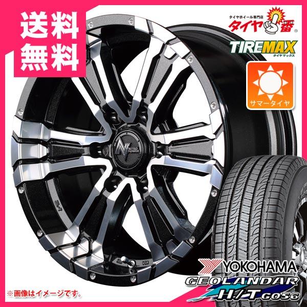 サマータイヤ265/65R17112HヨコハマジオランダーH/TG056ナイトロパワークロスクロウ8.0-17タイヤホイール4本セット