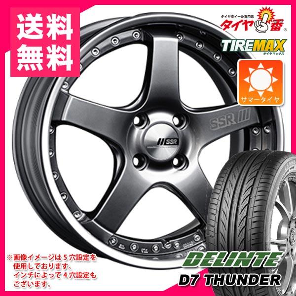 サマータイヤ 205/40R17 84W XL デリンテ D7 サンダー SSR プロフェッサー SP4R 7.0-17 タイヤホイール4本セット