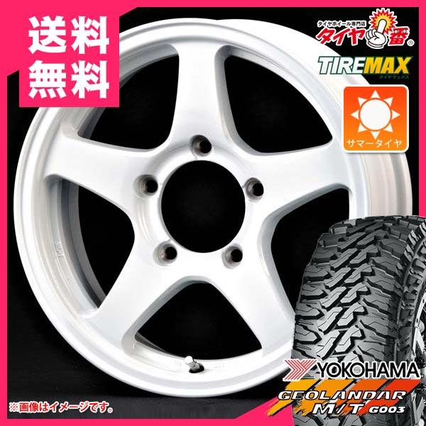サマータイヤ 6.50R16 LT 97/93Q ヨコハマ ジオランダー M/T G003 ブラックレター & オフパフォーマー RT-5N 5.5-16 タイヤホイール4本セット