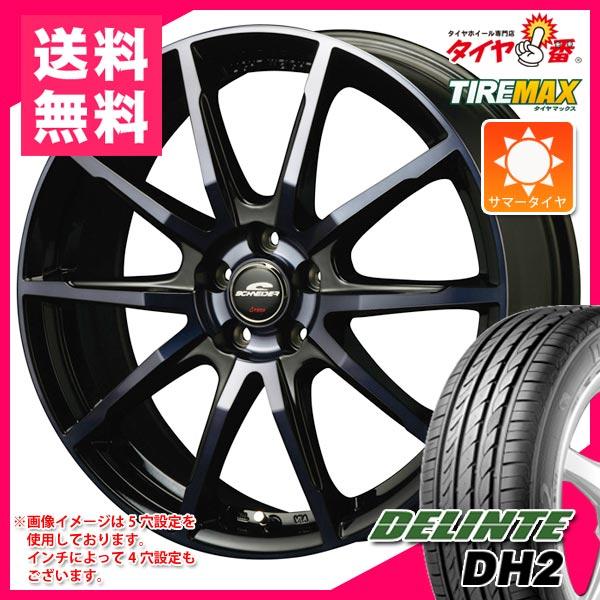 サマータイヤ 155/65R14 75T デリンテ DH2 シュナイダー DR-01 BPBC 4.5-14 タイヤホイール4本セット