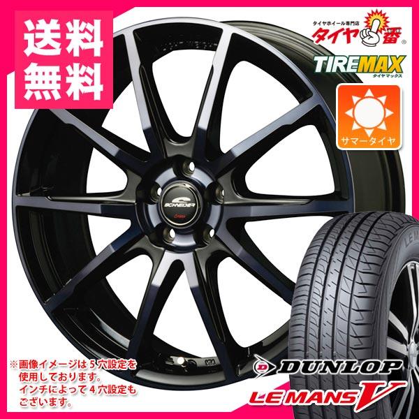 サマータイヤ 185/60R15 84H ダンロップ ルマン5 LM5 シュナイダー DR-01 BPBC 5.5-15 タイヤホイール4本セット