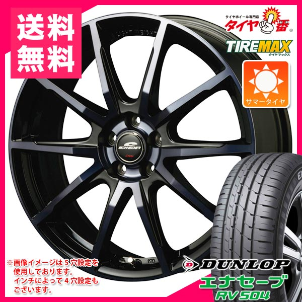 サマータイヤ 155/65R13 73H ダンロップ エナセーブ RV504 シュナイダー DR-01 BPBC 4.0-13 タイヤホイール4本セット