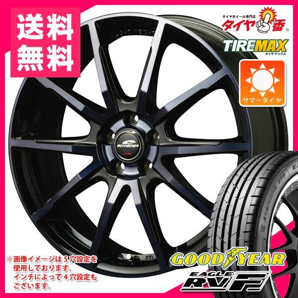 サマータイヤ 205/65R15 94H グッドイヤー イーグル RV-F シュナイダー DR-01 BPBC 6.0-15 タイヤホイール4本セット