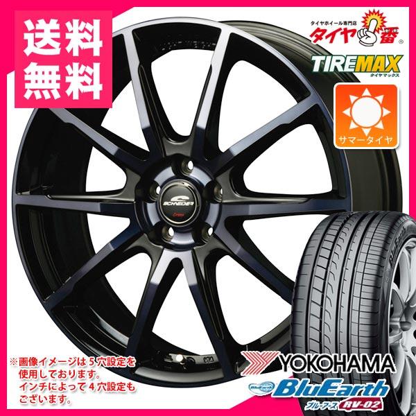 サマータイヤ 205/65R15 94H ヨコハマ ブルーアース RV-02 シュナイダー DR-01 BPBC 6.0-15 タイヤホイール4本セット