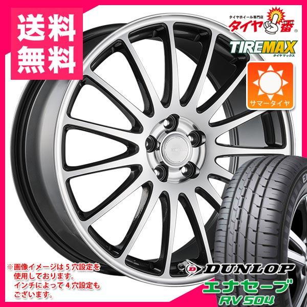 サマータイヤ 155/65R14 75H ダンロップ エナセーブ RV504 エコフォルム CRS12 4.5-14 タイヤホイール4本セット